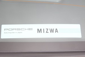 IMG 5268